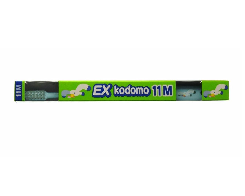 入植者表面キャベツDENT.EX kodomo/11M ブルー (混合歯列後期用?8?12歳)