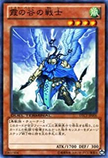 Yu-Gi-Oh Mist Valley Soldier DTCommon DTC1-JP006 Japanese