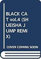 BLACK CAT vol.4 (SHUEISHA JUMP REMIX)