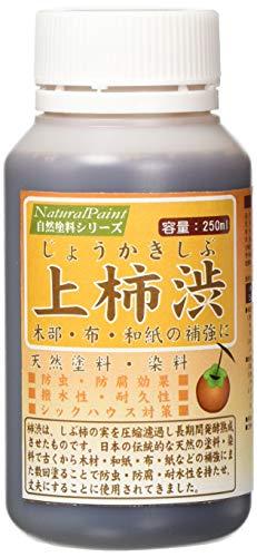 シマモト 天然塗料 染料 上柿渋Fボトル 250ml