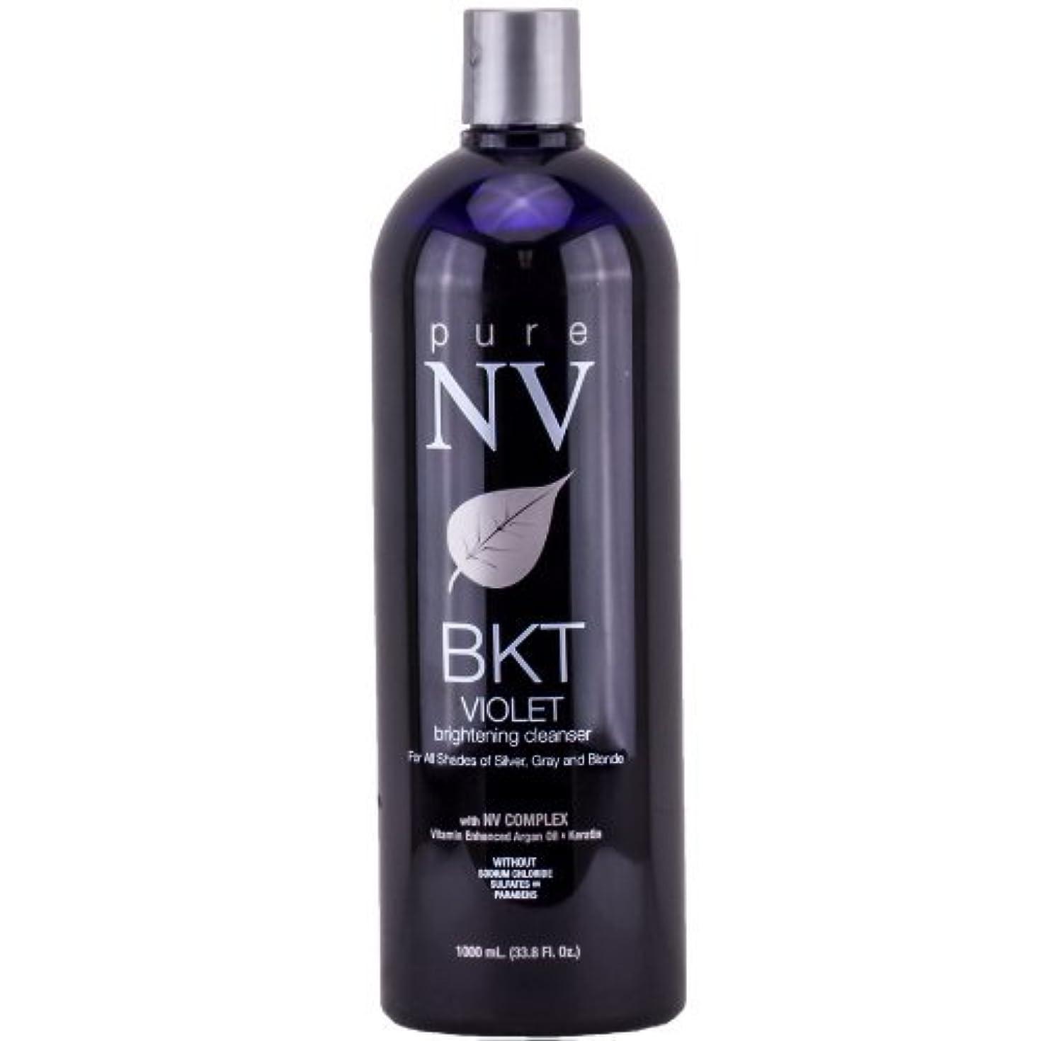 考古学的な混乱した百万Pure NV BKT バイオレットブライトニングクレンザー - 33.8オンス 33.8オンス