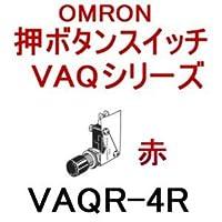 オムロン(OMRON) VAQR-4R 押ボタンスイッチVAQシリーズ (丸胴形φ10.5) NN