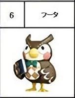 【6.フータ】 チョコエッグ どうぶつの森