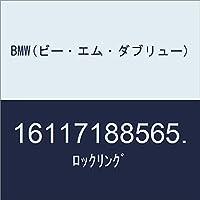 BMW(ビー・エム・ダブリュー) ロックリング 16117188565.