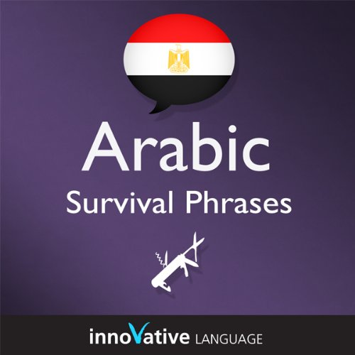 Learn Arabic - Survival Phrases Arabic, Volume 1: Lessons 1-30 audiobook cover art