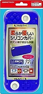 ニンテンドースイッチLite用本体保護ソフトカバー『シリコンプロテクタSW Lite(ディープブルー)』 - Switch