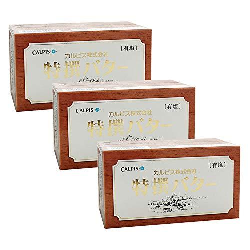 【まとめ買い/3個セット】バター カルピス(株)特撰バター 有塩 450g×3