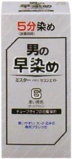 【シュワルツコフ ヘンケル】ミスターパオン セブンエイト6?濃い褐色 ×10個セット