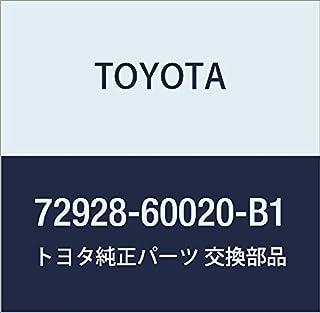TOYOTA Genuine 71826-0E040-B0 Seat Cushion Molding