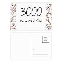 3000歳の少女時代 公式ポストカードセットサンクスカード郵送側20個
