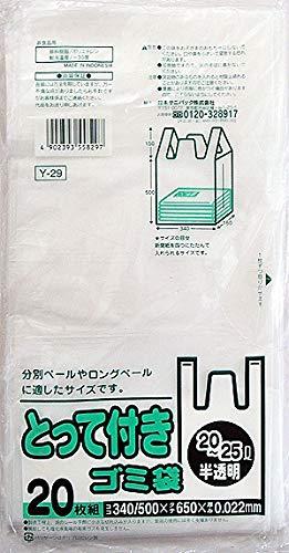 bolsa basura 20l fabricante Japan Sani Pack