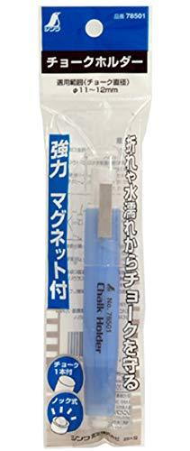 シンワ測定(ShinwaSokutei)チョークホルダー白78501