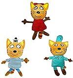 qingyuge Juguetes de Peluche 18cm Gatitos de Dibujos Animados rusos Felices Juguetes de Peluche Anim...