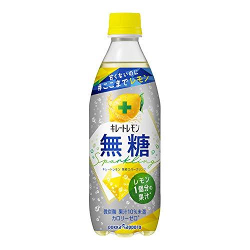 ポッカサッポロ キレートレモン 無糖スパークリング 500mlペットボトル×24本入×(2ケース)