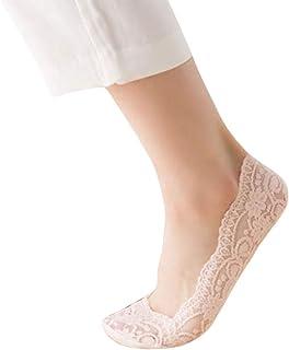 Calcetines de encaje para Mujeres Silicona antideslizante boca baja calcetines invisibles cortos finos verano por Yesmile