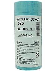 3M マスキングテープ 525 20mm×18M 6巻パック 525 20