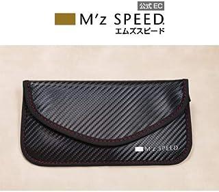 M'z SPEED リレーアタックガードポーチⅢ カーボンタイプ