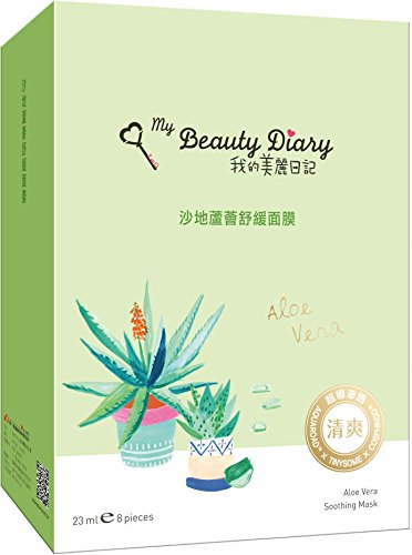 My Beauty Diary Mask - Aloe Vera Soothing (Optimal Hydration) 8pcs