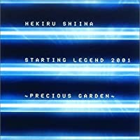 STARTING LEGEND 2001~PRECIOUS GARDEN~ [DVD]