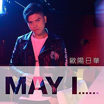 May I…… (feat. 馬曼莉)