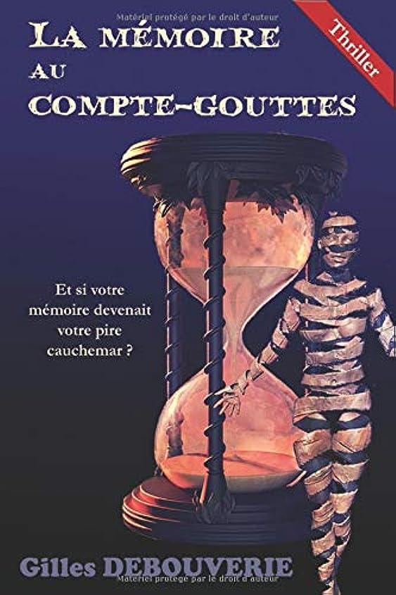 前部一掃する振り子La mémoire au compte-gouttes
