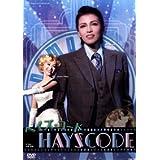 宝塚歌劇 星組 日本青年館大ホール公演 ヘイズ・コード (DVD)