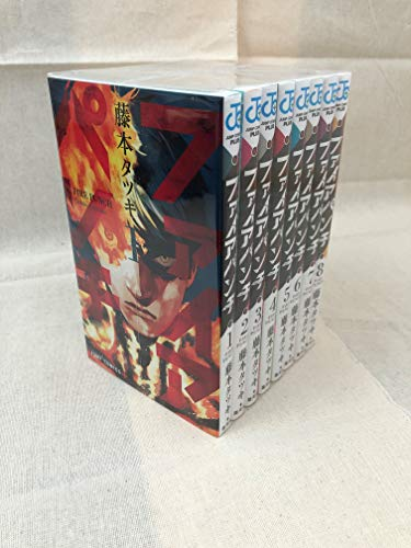 ファイアパンチ コミック 全8巻 セット