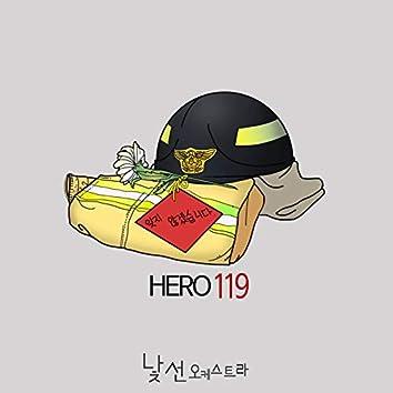 Hero 119