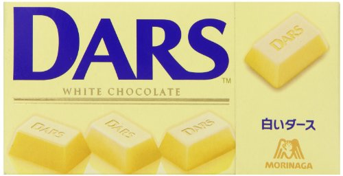 Morinaga Dars White Chocolate, 1.58 Ounce