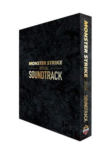 モンスターストライク モンスト サウンドトラック MONSTER STRIKE OFFICIAL SOUNDTRACK