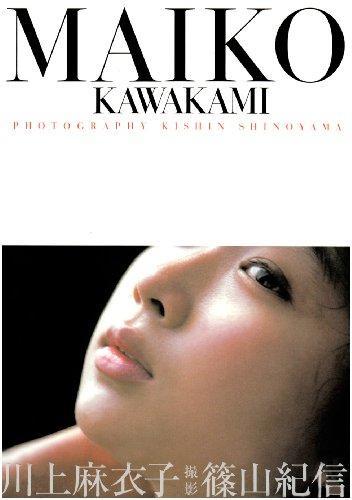 MAIKO KAWAKAMIの詳細を見る
