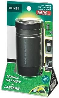 マクセル ランタン機能付モバイル充電器 MPC−CLT6600BK ブラック