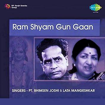 Ram Shyam Gun Gaan