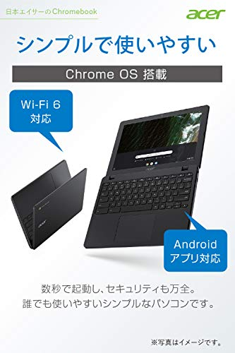 411lAw1ynhL-「Acer Chromebook Spin 311 (CP311-3H-A14N/E)」の実機レビュー!軽量・コンパクト・低価格なコンバーチブルならコレ