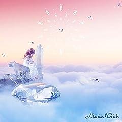 BUCK-TICK「ユリイカ」のCDジャケット