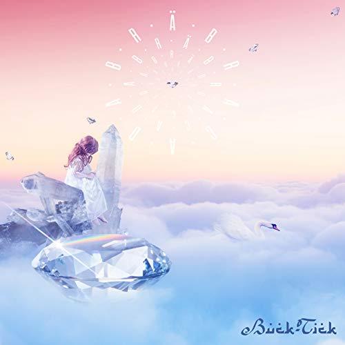 BUCK-TICK【MOONLIGHT ESCAPE】歌詞の意味考察!どこへ行く?月に舞う真意を読むの画像
