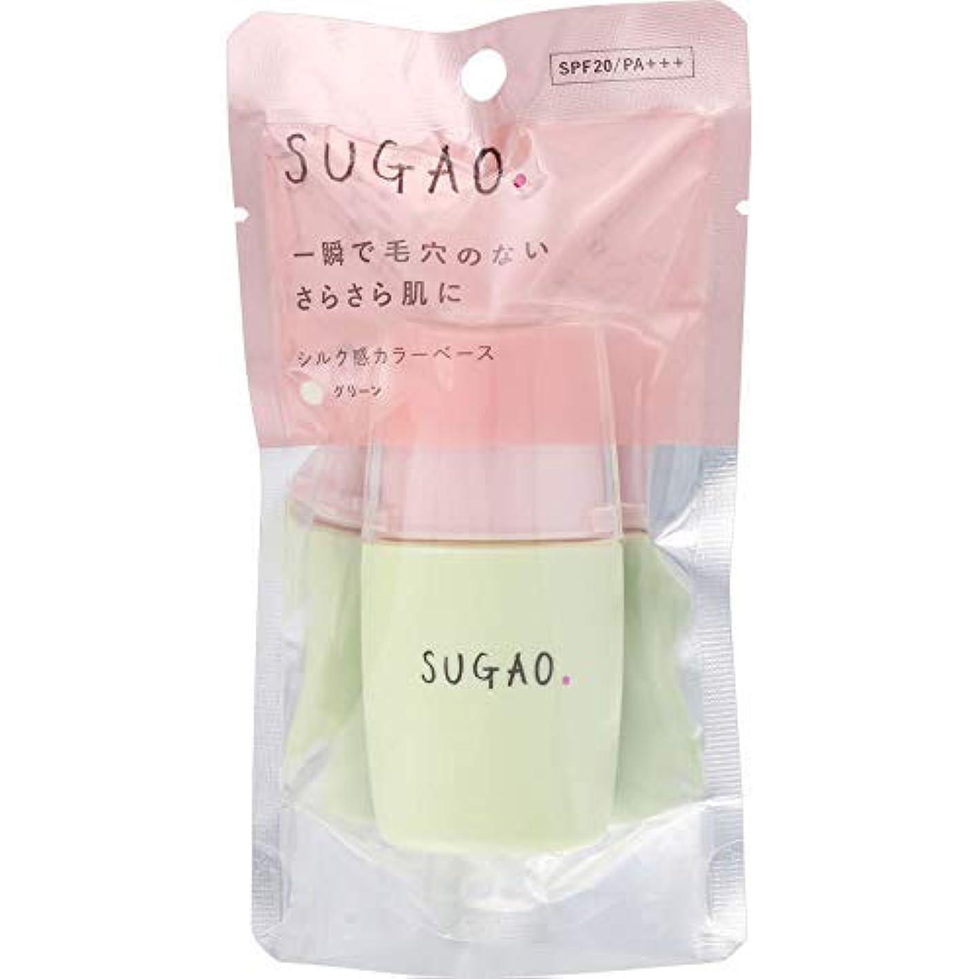 気楽なコンパス産地SUGAO シルク感カラーベース グリーン × 36個セット