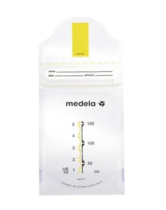 純粋な書店経験メデラ社のポンプ&母乳バッグを保存 (Medela) (x2) - Medela Pump & Save Breast Milk Bags (Pack of 2) [並行輸入品]