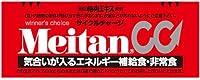梅丹本舗 メイタンサイクルチャージ 1袋 赤