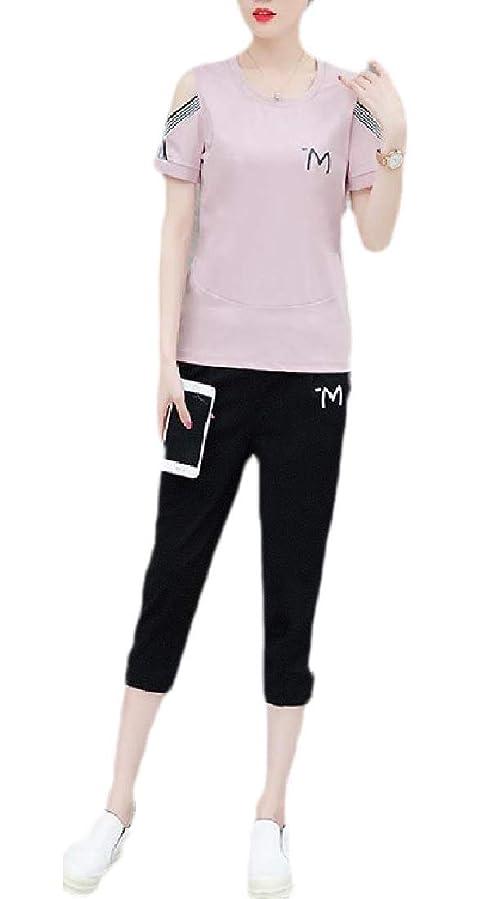 損傷多様な背景Womens Multi-Pocket Slim Round Neck Casual Two Pieces Sweatsuit Set