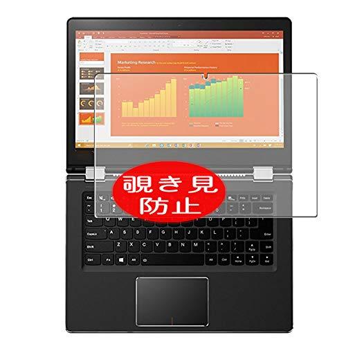 VacFun Anti Espia Protector de Pantalla, compatible con Lenovo Yoga 510 Series 15.6', Screen Protector Filtro de Privacidad Protectora(Not Cristal Templado) NEW Version