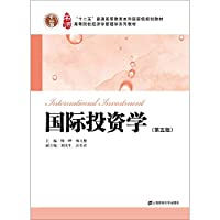 International Investment (Fifth Edition)(Chinese Edition)
