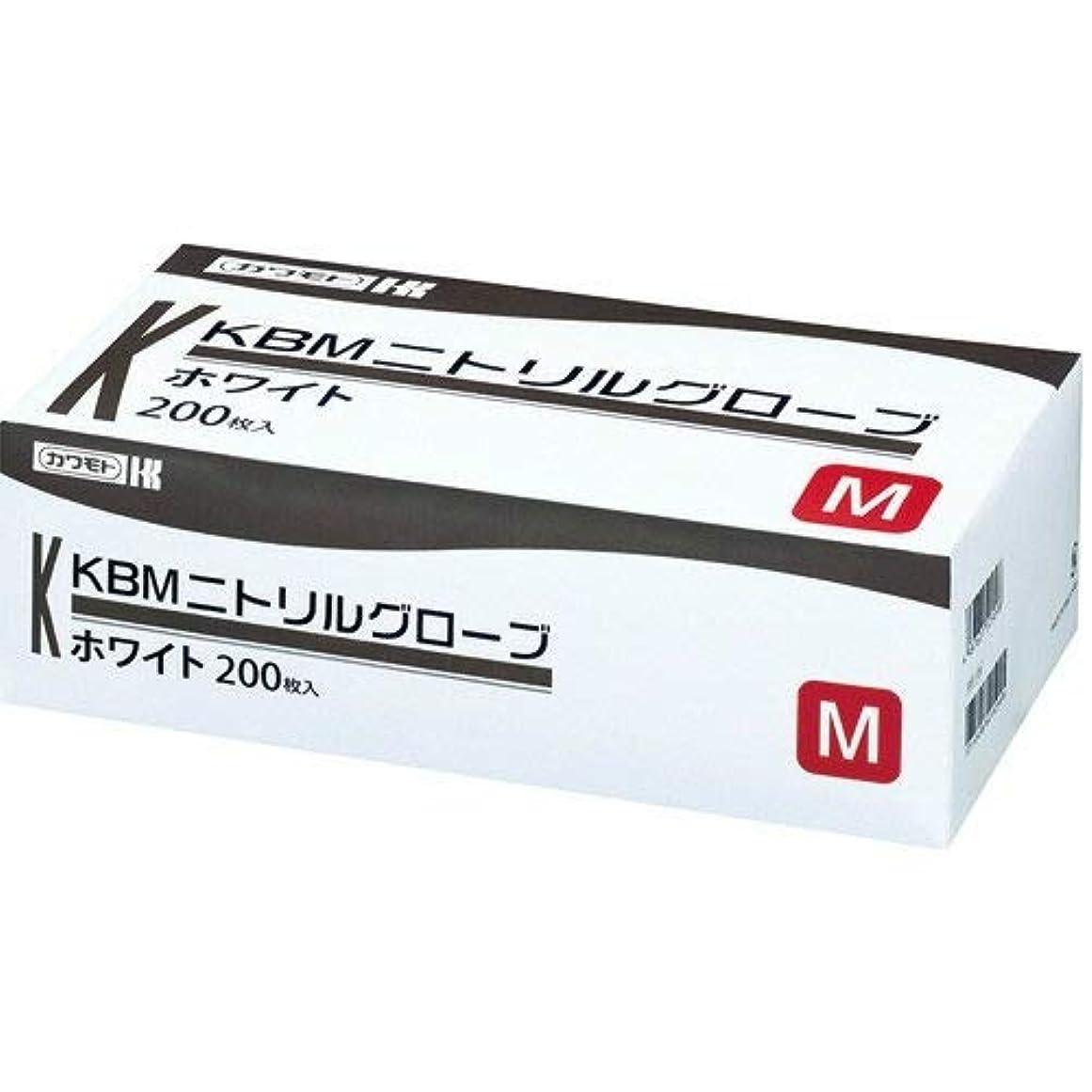 鋼悲観主義者メイト川本産業 カワモト ニトリルグローブ ホワイト M 200枚入