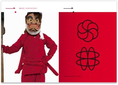 ShINC.MAGAZINE・創刊号(土田ヒロミ) (ShINC.MAGAZINE, 創刊号)の詳細を見る