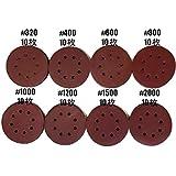 (MBK) 80枚 各種 10枚 8穴あき #320/#400/#600/#800/#1000/#1200/#1500/#2000 サンドペーパー ダブルアクション マジック ペーパー 研磨 やすり サンダー用丸型 直径:5インチ/125 mm