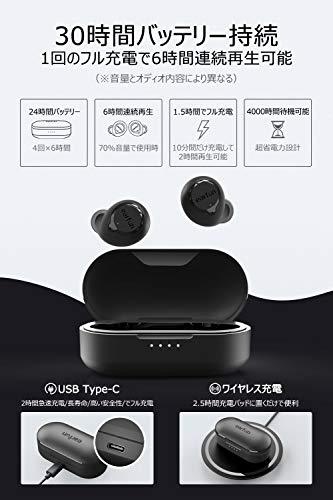 411mCGREl6L-「EarFun Free」という完全ワイヤレスイヤホンを購入したのでレビュー!お値段の割に良いかも