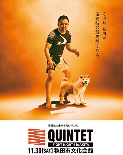 QUINTET FIGHT NIGHT4 in AKITA [DVD]