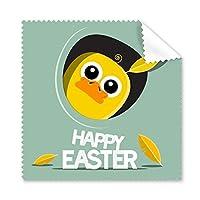 Happy Easter 宗教 キリスト教 祭り キュート イエロー グリーン チキン カルチャー イラスト パターン メガネ クロス クリーニング 布 電話 スクリーン クリーナー 5個
