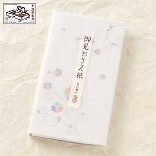 和詩倶楽部 御見おさえ紙菊蔓〈菊つる〉150枚入 (OO-109)