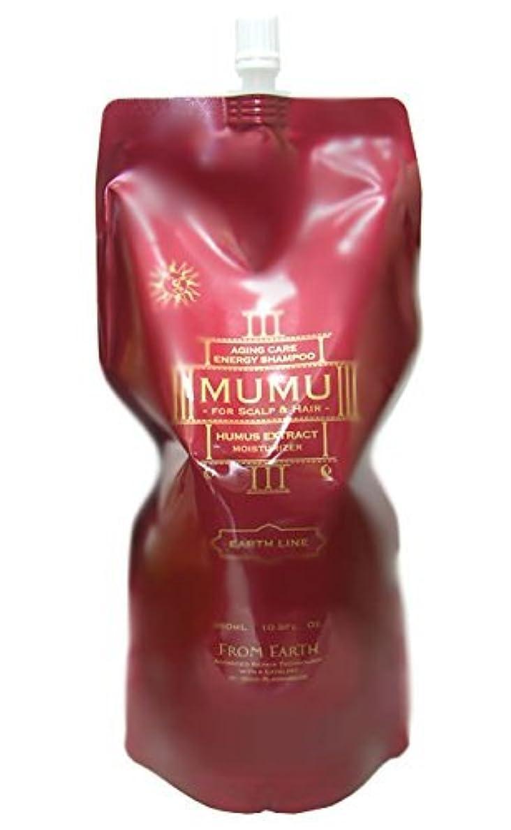 デコレーション洗剤ハブエナジー シャンプー MUMU ムウム 960ml(レフィル)
